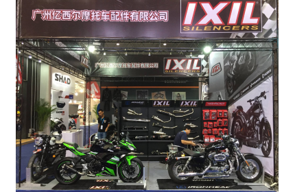 15th CHONGQIN Motorshow 2017